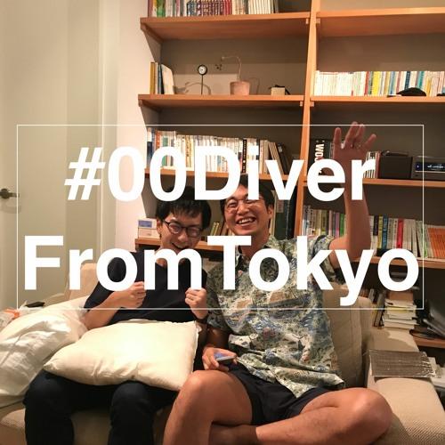 00DiverFromTokyo's avatar