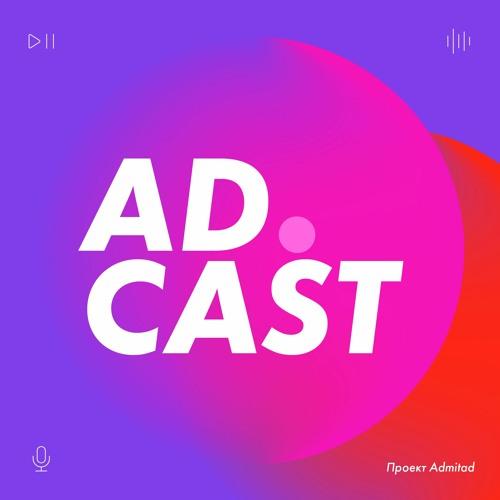 Adcast's avatar