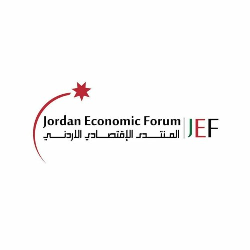 Jordan Economic Forum's avatar