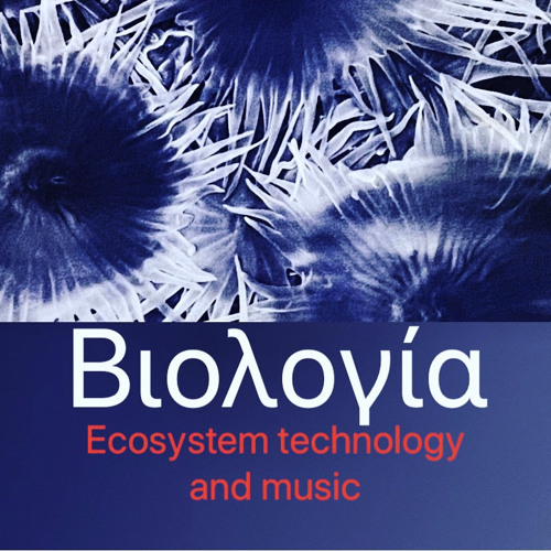 βιολογία's avatar