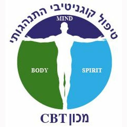 בריא בראש - עם דר' אוהד's avatar