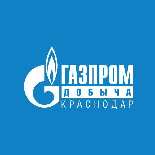 Газпром добыча Краснодар's avatar