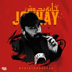 Jokhay
