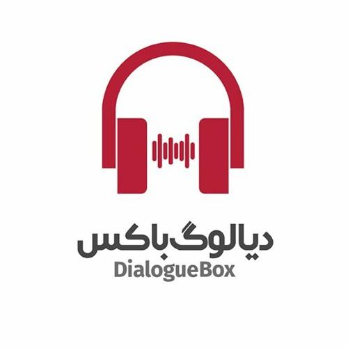DialogueBox's avatar