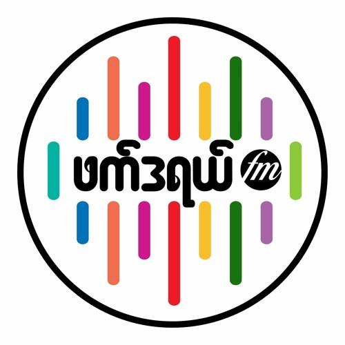Federal-FM's avatar