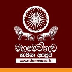 Mahamevnawa