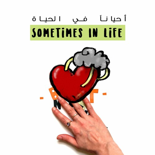Sometimes In Life With Noorah Kareem's avatar