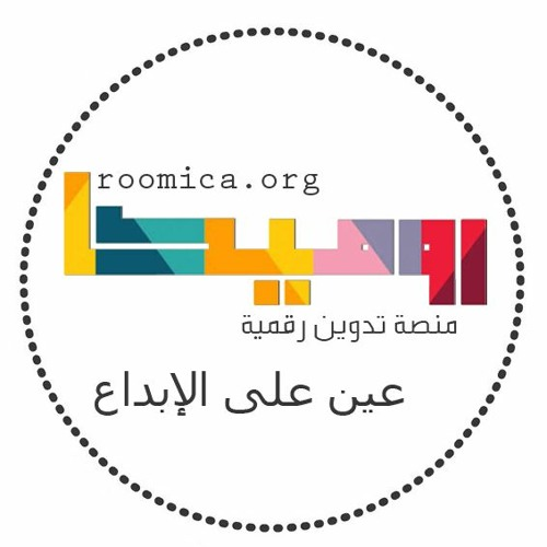roomica's avatar