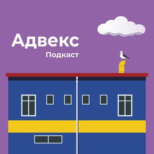 Advecs Novostroyki's avatar
