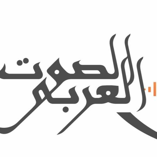 THE ARABIC VOICE™'s avatar