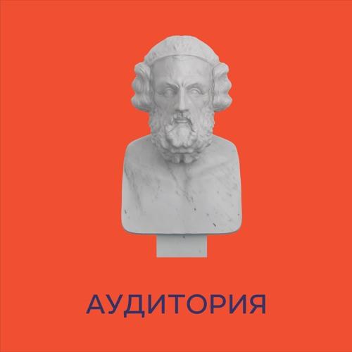 Аудитория РГБМ's avatar