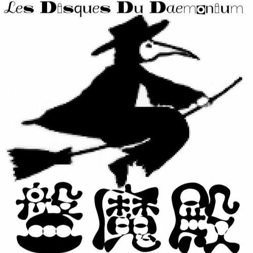 Disque Daemonium's avatar