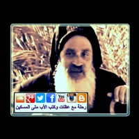 Ashraf Fanous