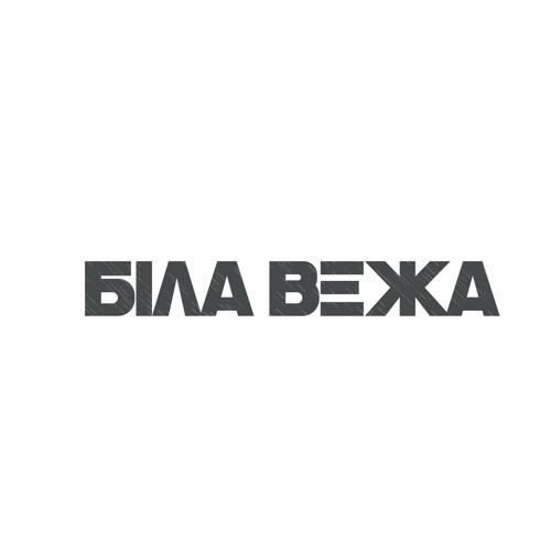 bilavezha's avatar