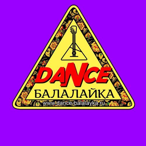 ДЭНС-БАЛАЛАЙКА's avatar