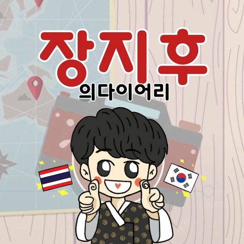 Jang Jihoo's avatar