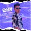 Dylan Boss