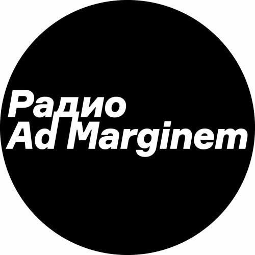 Ad Marginem's avatar