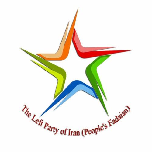 حزب چپ ایران(فدائیان خلق)'s avatar
