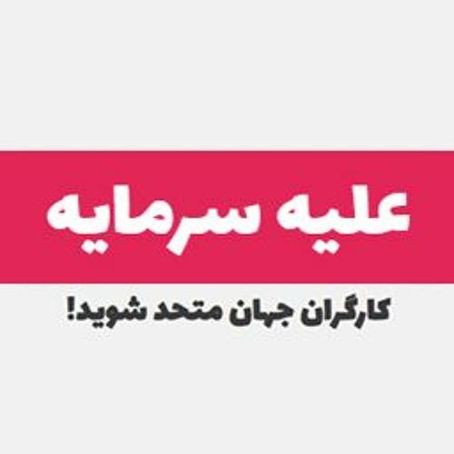 رژیم اسلامی و گلادیاتورهای خردسال مجبور به فروش شاق جان