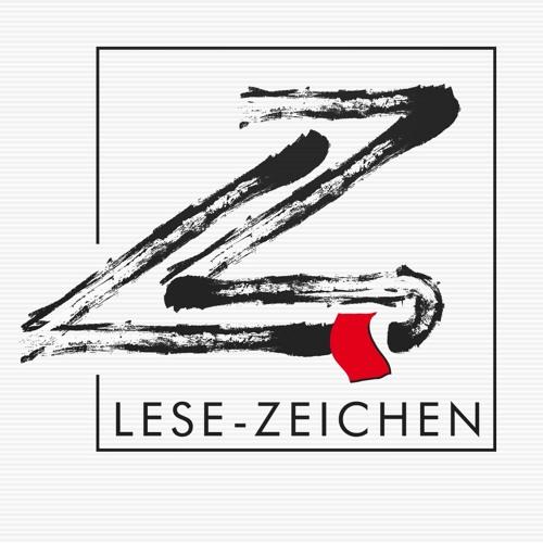 Lese-Zeichen's avatar