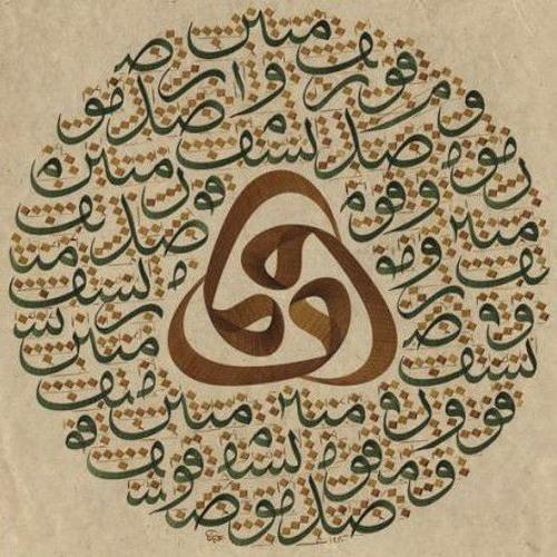 Mahmoud Nassar محمود's avatar