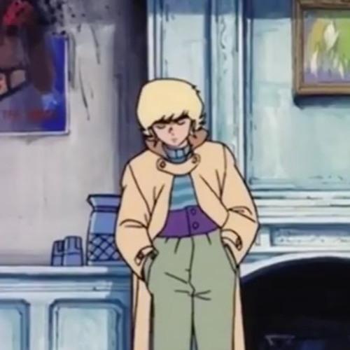Neana on the Trak's avatar