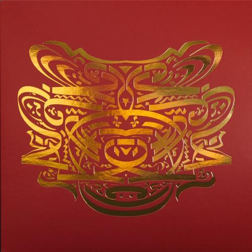 Elektro Hafiz's avatar