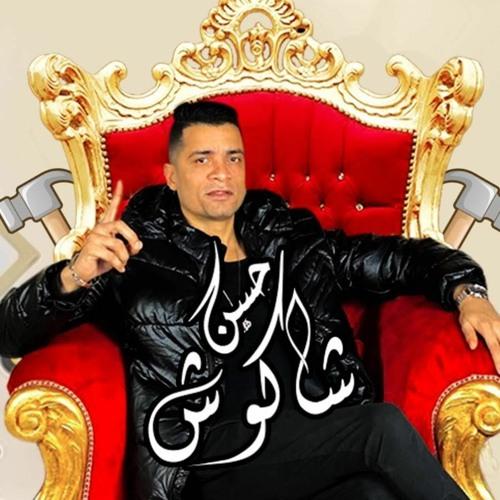 Hassan Shakosh Fans's avatar