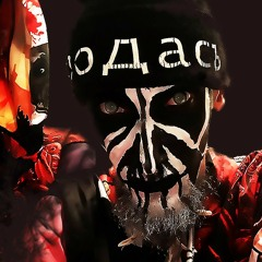 Zanga (Mad In Kaz Records)