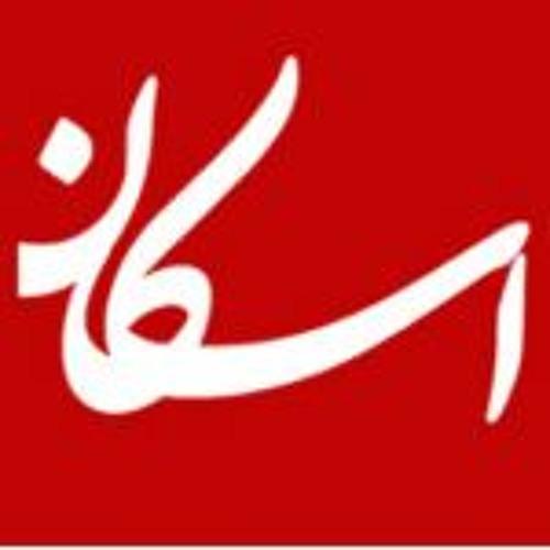 eskannews's avatar