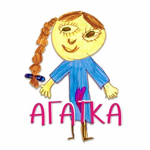 Агатка (Dream-band)'s avatar