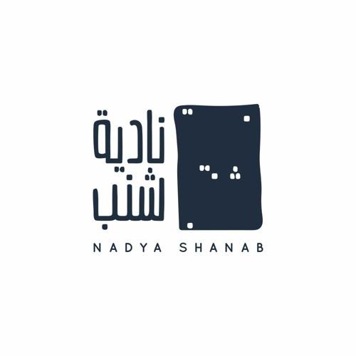 Nadya Shanab's avatar