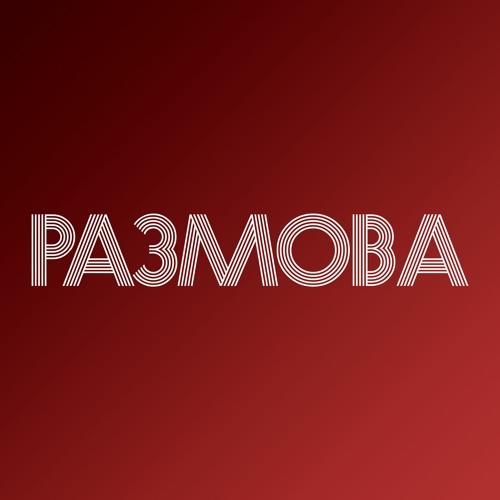 РАЗМОВА's avatar