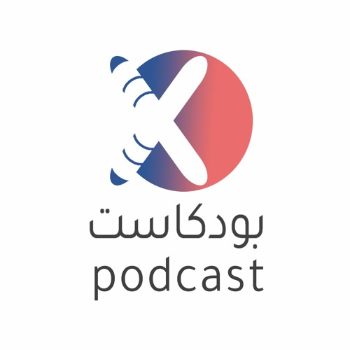 Podcast X's avatar