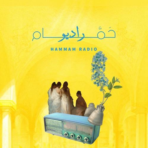 Hammam Radio's avatar