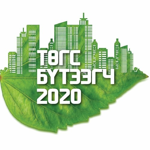 TugsButeegch-2020's avatar
