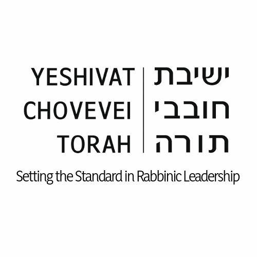 Yeshivat Chovevei Torah's avatar