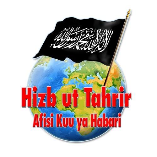 Afisi Kuu ya Habari ya Hizb ut Tahrir's avatar