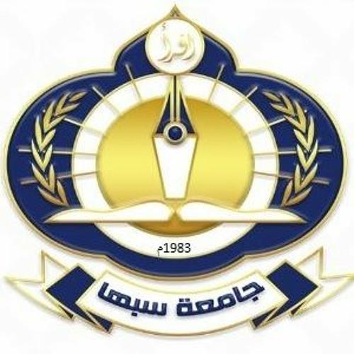 Sebha University's avatar
