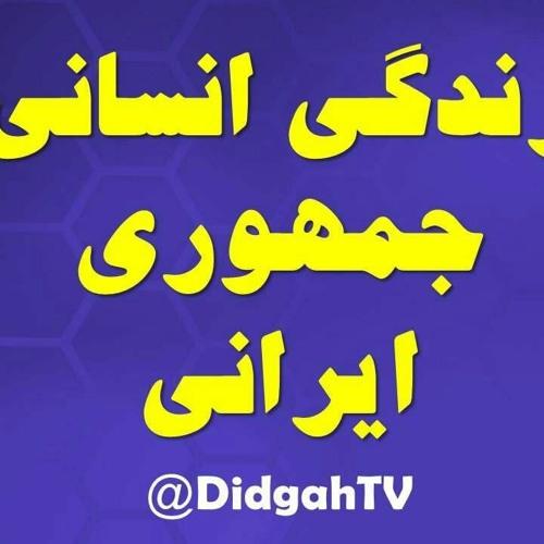 AmirKabir's avatar