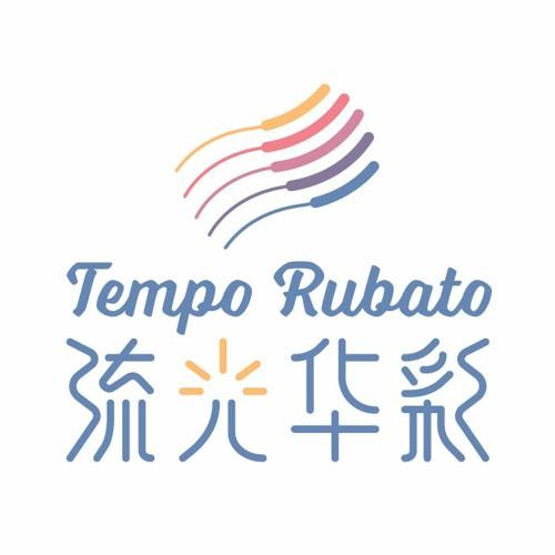 Tempo Rubato 流光华彩's avatar