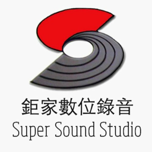 SSStudio's avatar