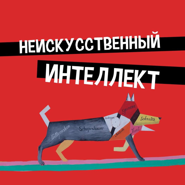 Эффект Люцифера. О жестокости в белорусских изоляторах