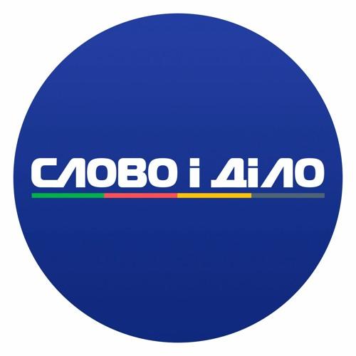 Slovoidilo's avatar