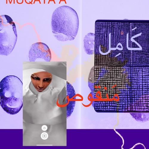 Muqata'a مُقاطَعة's avatar