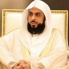 تلاوات خالد الجليل Khalid Aljulyel Twitter