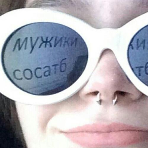 eby cobak's avatar