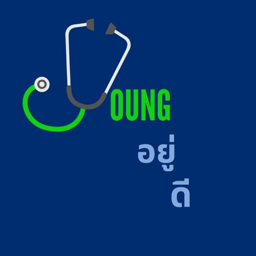 Young อยู่ ดี Podcast's avatar
