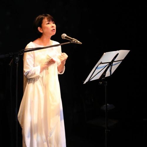 Yuko Aotani's avatar